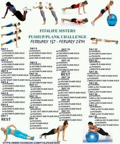Push-up/Plank workout ... could totally do this after you get out of bed, before the shower, whenever