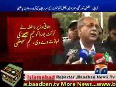 نجم سیٹھی نے کیا خبر دی