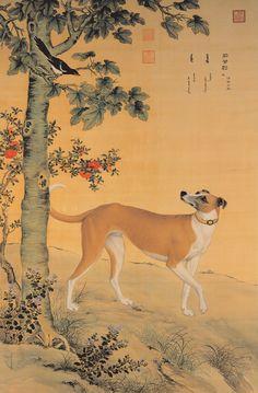 """Giuseppe Castiglione: """"Roman"""" Dog"""