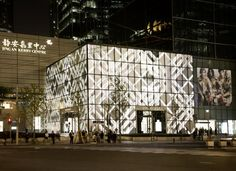 Burberry's flagship Shanghai store facade responds to weather changes | Marketing Magazine