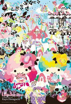 【2013】【LTS x Kayo Horaguchi】★Little Twin Stars★