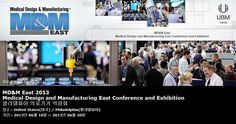 MD East 2013 Medical Design and Manufacturing East Conference and Exhibition 필라델피아 의료기기 박람회