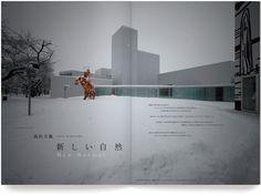 pers. magazine vol.0 | NAKANO DESIGN OFFICE