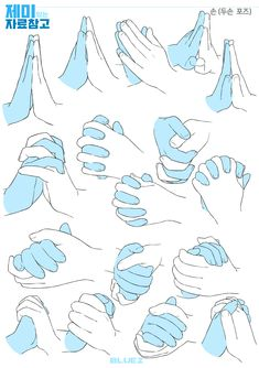 Hand Drawing Reference, Anime Poses Reference, Design Reference, Digital Painting Tutorials, Digital Art Tutorial, Drawing Techniques, Drawing Tips, Drawing Body Poses, Poses References