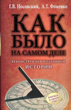 Istoriya Rossii