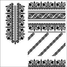 Сокальская вышиванка 4 Дизайн машинной вышивки - купить в Львове | Етно-Вишивка Weaving Patterns, Craft Patterns, Cross Stitch Borders, Fabric Design, Diy And Crafts, Embroidery, Knitting, Crochet, Farmhouse Rugs