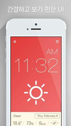 빨간 시계 (날씨와 알람) morethan Apps