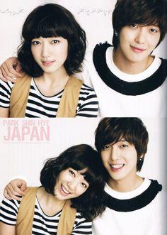 Park Shin Hye // Jung Yong Hwa ♡ #Kdrama #Kpop