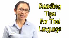 99 - Learn Thai Language with MTL School in Bangkok : Reading tips for Thai Language Thai Alphabet, Learn Thai Language, Reading Tips, Learn To Read, Bangkok, Passion, Learning, Languages, School