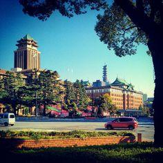 名古屋市役所西庁舎 à 愛知県