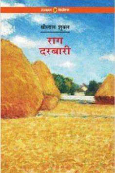 Hindi Literature Ebook S