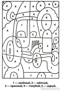 color by number cat drawing coloring worksheets preschool kindergarten worksheets. Black Bedroom Furniture Sets. Home Design Ideas