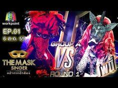 Digitaltv Thaitv: Popular Right Now - Thailand : THE MASK SINGER หนากากนกรอง | EP.01 | 6 ต.ค. 59 ... via Digitaltv Thaitv http://ift.tt/2dlbOsg