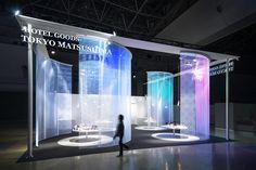 株式会社東京マツシマ レジャーホテルフェア | 博展 クリエイティブ局 Exhibition Stall, Exhibition Stand Design, Exhibition Display, Trade Show Design, Display Design, Stage Design, Event Design, Corporate Design, Design Design