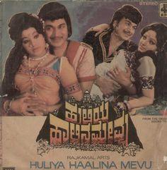Huliya Haalina Mevu 1979 Bollywood Vinyl LP