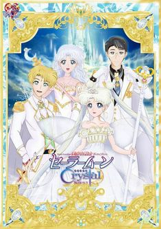 Her earth family as royals Neo Queen Serenity, Princess Serenity, Sailor Princess, Moon Princess, Anime Family, Sailor Moon Manga, Moon Illustration, Anime One, Sailor Moon Crystal