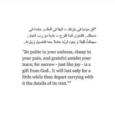 Note to self Arabic English Quotes, Arabic Love Quotes, Islamic Inspirational Quotes, Islamic Quotes, Ali Quotes, Poetry Quotes, Words Quotes, Quotes To Live By, Qoutes