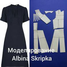 2,418 отметок «Нравится», 42 комментариев — Альбина Скрипка (@albinaskripka) в Instagram: «Сегодня мы разберём вот такое интересное винтажное платье. Обратите внимание: воротник в платье…»