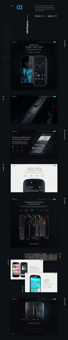 YotaPhone 2 The Phone With Two Front on Behance