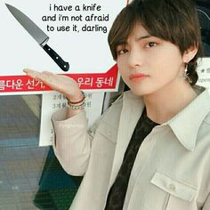 The post appeared first on Kpop Memes. Bts Memes Hilarious, Bts Funny Videos, Stupid Memes, Bts Meme Faces, Funny Faces, Reaction Face, All Meme, Funny Reaction Pictures, Bts Face