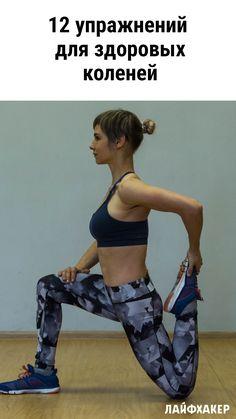 Pilates, Gymnastics, Health, Yoga, Health Care, Physical Exercise, Ejercicio, Calisthenics, Salud
