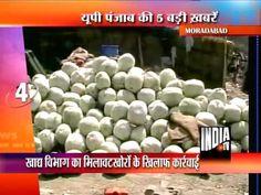 TV BREAKING NEWS 5 Khabarein UP-Punjab Ki (19/3/2013) - http://tvnews.me/5-khabarein-up-punjab-ki-1932013/