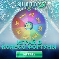 Казино с минимальным депозитом в рублях игровые автоматы покер бесплатно без смс и регистрации первые