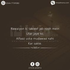 Shared by S A R A. Find images and videos about quotes, sayings and urdu poetry on We Heart It - the app to get lost in what you love. Poet Quotes, Sufi Quotes, True Quotes, Love Hurts Quotes, Quotes About Strength And Love, Positive Vibes Quotes, Mixed Feelings Quotes, Gulzar Quotes, Urdu Words