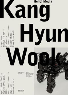 Donghyeok Shin, Hyun-wook Kang, Hello! Media