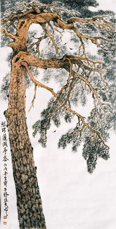 Coffee Painting, Ink Painting, Chinese Painting, Chinese Art, Nature Images, Pine Tree, Water Crafts, Asian Art, Japanese Art