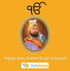 #SELLEBRATE team wishes you Happy #GurPurab! #SELLEBRATE this auspicious festival with Sellebrate, India's First #GiftCards Exchange platform