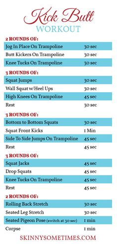 kick-butt-workout, exercise 1 Got me 'run in place on a trampoline' I mean really? Get me there