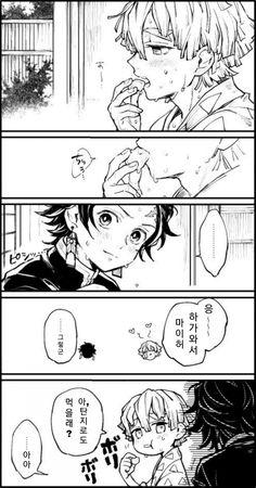 [Doujinshi] Kimetsu No Yaiba (End) - Tanjirou x Zenitsu - Wattpad Hero Academia Characters, My Hero Academia Manga, Anime Characters, Anime Angel, Anime Demon, Manga Anime, Anime Fight, Anime Character Drawing, Dragon Slayer