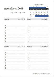 Natassa's blog tips: Εβδομαδιαίο ημερολόγιο πλάνο Organizing, Organization, Blog Tips, Home Decor, Getting Organized, Organisation, Decoration Home, Room Decor, Tejidos