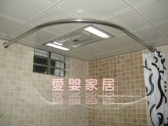 thickening sus304 stainless steel curved shower curtain rod mainland