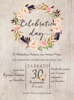 Tv Themes, Christening, Balloons, Celebrities, Wedding Dresses, Weddings, Decorations, Drink, Boho