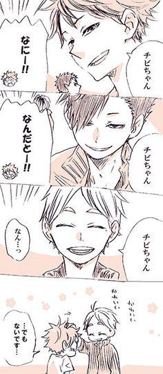 Heheheheh Hinata doesn't mind when Suga calls him chibi-chan Kagehina, Daisuga, Iwaoi, Kuroken, Oikawa, Haikyuu Fanart, Haikyuu Anime, Anime Chibi, Manga Anime