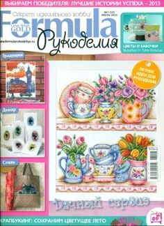 Use imgbox to upload, host and share all your images. Cross Stitch Magazines, Cross Stitch Books, Cross Stitch Charts, Cross Stitch Patterns, Beaded Cross Stitch, Cross Stitch Embroidery, Book Crafts, Craft Books, Yarn Crafts