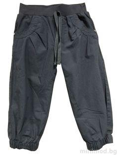 Schnizler Baby Sweat Pants Jeans Look Trousers