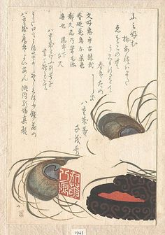 Seal-Stone and Seal-Ink  Totoya Hokkei  (Japanese, 1780–1850)  Period: Edo period (1615–1868) Date: probably 1817 Culture: Japan Medium: Polychrome woodblock print (surimono); ink and color on paper: