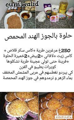 """recettes sucrées de """"oum walid"""" Bread Recipes, Cake Recipes, Dessert Recipes, Cooking Recipes, Arabic Sweets, Arabic Food, Algerian Recipes, Cooking Cream, Mini Pancakes"""
