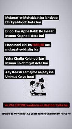 Rafik Hazrat Ali Sayings, Urdu Shayri, Beautiful Islamic Quotes, Girl Facts, Muslim Quotes, Hadith, Deen, Savage, Allah