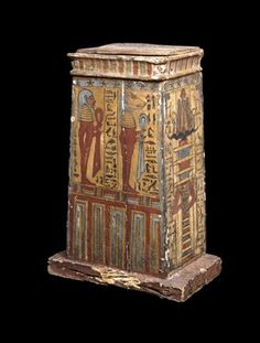 Funerary chest of Irthorru, 30th Dynasty(?), Thebes. British Museum, Online Collection.