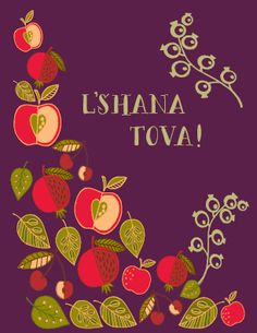 Free printable shanah tova cards for rosh hashanah my free our newest rosh hashanah card inside warm wishes for a sweet and fruitful new m4hsunfo