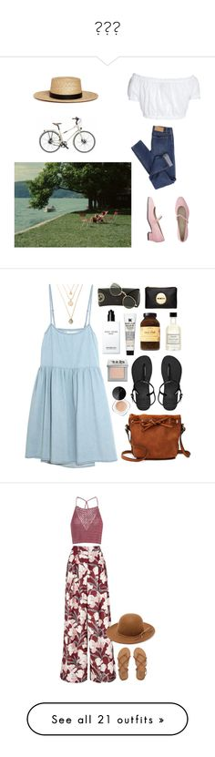 """""""Юна"""" by asmin ❤ liked on Polyvore featuring GERMAN PRINCESS, Cheap Monday, Janessa Leone, Hermès, The Great, Havaianas, Fresh, Aveda, Kiehl's and Ray-Ban"""