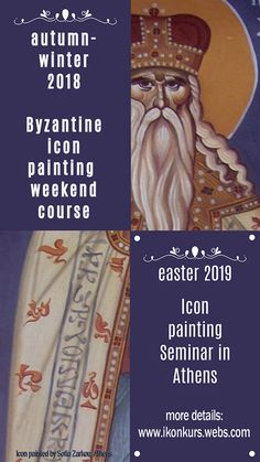 Icon painting weekend course in Oslo, Norway an Icon painting seminar in Athens, Easter 2019 Painting Courses, Byzantine Icons, Athens, Oslo, Norway, Easter, Easter Activities, Athens Greece