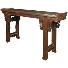 19th Century Chinese Rosewood Altar Table-LR