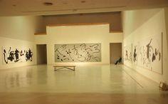 《墨韻無邊》董陽孜書法、文創作品展 展場實況 Ink Paintings, Chinese Calligraphy, Creativity, Swimming, Interiors, Display, Activities, Gallery, Home Decor