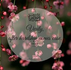 Surah ~ Verily, after every hardship comes EASE Beautiful Quran Quotes, Quran Quotes Inspirational, Islamic Love Quotes, Muslim Quotes, Religious Quotes, Apj Quotes, Rose Quotes, Good Morning Life Quotes, Islamic Quotes Wallpaper
