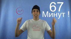 Сделай сайт для Бизнеса за 67 Минут !